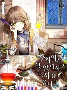 Manga Anime Girl, Kawaii Anime Girl, Anime Korea, Anime Friendship, Romantic Manga, Manga Collection, Anime Princess, Manga Covers, Manhwa Manga