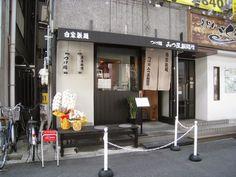 Osaka, Japan Ramen Blog | Friends In Ramen