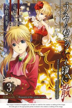 Umineko no Naku Koro ni Chiru Episode 7: Requiem of the Golden Witch 15 Oh my god yes please I want this- CLS