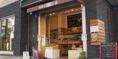 神楽坂野菜計画 - 産直野菜の八百屋 -