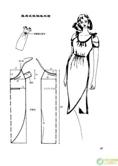 Sewing Projects Clothes Women Tutorials Skirt Patterns 18 Ideas For 2019 Dress Making Patterns, Skirt Patterns Sewing, Clothing Patterns, Techniques Couture, Sewing Techniques, Diy Clothing, Sewing Clothes, Sewing Tutorials, Sewing Projects