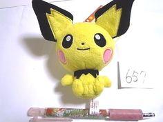 Pokemon Center mascot Plush Doll Pichu 피츄.shopper plastic bag With gifts #PokemonCenter