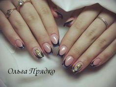 Olga Nail Art - fingernagel design Schwarz mit Gold