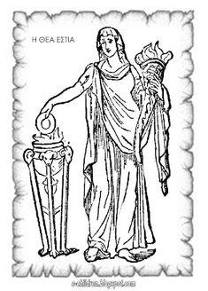 Los Niños: ΟΙΚΟΓΕΝΕΙΑ- Goddess Hestia