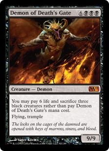 ANGER Commander 2011 MTG Red Creature — Incarnation Unc