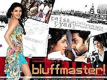 """Bluffmaster! (2005) """"That's a good line."""""""