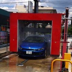 Auto Car Wash Machine