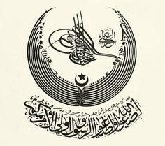 [Ottoman Empire] Ottoman Calligraphy Art (Osmanlı Hat Sanatı)