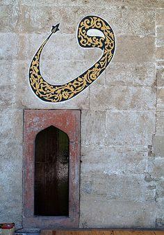 Amasya. Turkey