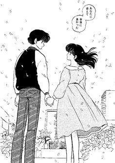 rumiko takahashi's comics
