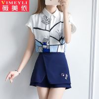 taobao agent 夏天女装两件套韩版印花雪纺衫短裤两件套裤裙套装女夏时尚2016潮
