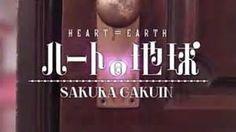 Sakura Gakuin - Heart No Hoshi [Heart Earth] Guitar Chord