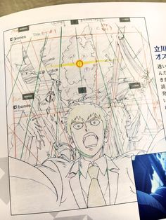 anime discourse and misc. Manga Art, Anime Art, Mob Psycho 100 Anime, Mob Physco 100, Animation Storyboard, Perspective Art, A Silent Voice, Drawing Reference, Art Inspo