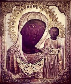 The icon of the Mother of God of Kazan of Chimeevo, Russia.