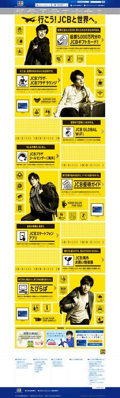 http://www.jcb.jp/special/kaigai/