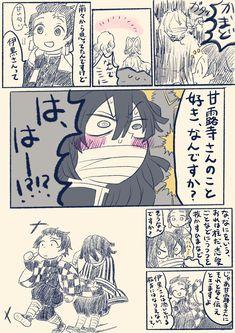 やまいも (@yamaimo_7025) さんの漫画 | 32作目 | ツイコミ(仮) Me Me Me Anime, Anime Love, Black Butler Meme, Latest Anime, Demon Hunter, Slayer Anime, Light Novel, Anime Demon, Anime Art