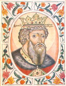 Prince Vladimir I, otherwise known as Vladimir the Great, converted the kingdom to Orthodox Christianity.