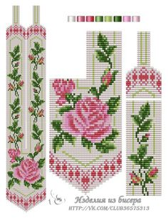 Beading _ Loom Work / Square Stitch / Cross Stitch ___ Geometric Pattern __ Original Text = схемы к герданам – 729 photos Beaded Necklace Patterns, Seed Bead Patterns, Peyote Patterns, Jewelry Patterns, Beading Patterns, Stitch Patterns, Cross Stitch Rose, Cross Stitch Flowers, Bead Loom Designs