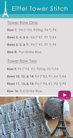 How to Knit the EIFFEL TOWER Eyelet Stitch with Studio Knit  | Easy Free Knitting Pattern