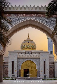 Mosquée Asma Bint Alawi à Muscat - OMAN