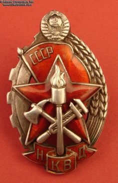 Collect Russia Honored NKVD Firefighter badge, Type 2, #431, 1937-1941 issue. Soviet Russian
