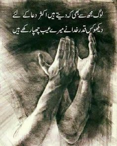 id tehzeeb_shaur tehzeeb shaur urduqoutes love thoughts poetrycorner poetrymaykhana poetrylovers qiutes lines urdushayari urduadab shayari writes urdu poetry forgiveness heartbroken dua Urdu Funny Poetry, Poetry Quotes In Urdu, Sufi Quotes, Best Urdu Poetry Images, Love Poetry Urdu, Urdu Quotes, Quotations, Muslim Quotes, Iqbal Poetry