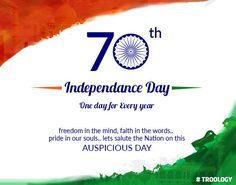 #IndependenceDay🇮🇳