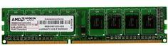Как узнать, какая оперативная память стоит в компьютере или ноутбуке?