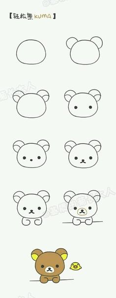 bear step by step drawing - bear step by step drawing Zeichnungen iDeen ✏️ - ? Homepage easy doodles bear step by step drawing Easy Doodles Drawings, Easy Doodle Art, Cute Easy Drawings, Simple Doodles, Kawaii Drawings, Disney Drawings, Easy Art, How To Doodle, Bird Doodle