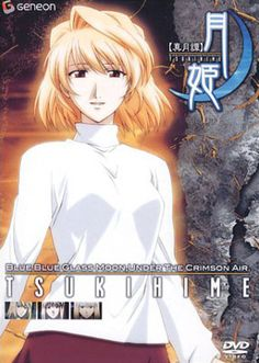 Tsukihime:    Another top anime.  Supernatural theme - highly recommended!