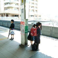 japan Bild
