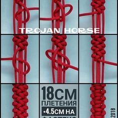 Regrann from - Trojan horse/Троянский конь. Paracord Weaves, Paracord Braids, Paracord Bracelets, Macrame Bracelets, Knot Bracelets, Survival Bracelets, Paracord Tutorial, Bracelet Tutorial, Rope Crafts