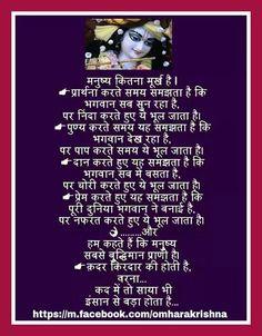 ~*~Deepika.Dk...Hindi trails