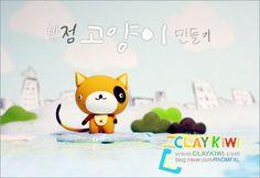 Spots cat :: Naver blog