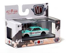 M2 MACHINES 2018 AUTO JAPAN 1971 NISSAN SKYLINE GTR JPN02