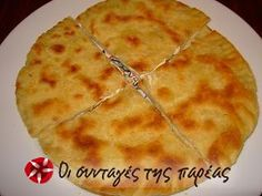 Τηγανόψωμο υγιεινό #sintagespareas Naan Flatbread, Greek Appetizers, Tasty, Yummy Food, Appetisers, Special Recipes, Weight Watchers Meals, Greek Recipes, Food Processor Recipes