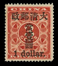 China's rarest postage stamp, the scarcely issued 1897 Red Revenue Small One Dollar has sold for $889,957 in central Hong Kong.