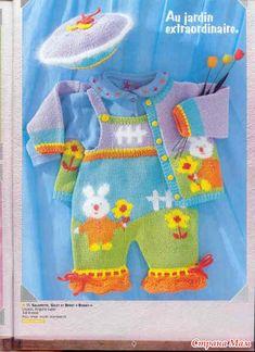 Комплект Банни. - Вязание для детей - Страна Мам