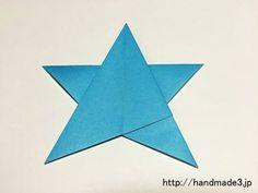 「いちまいぼしの折り方が知りたい!」 って、思っていませんか? [ad#ad-1-ue] いちまいぼし(一枚星…