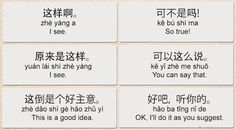 Mandarin Chinese  From Scratch: Expressing Agreement / Approval In Chinese