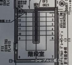 2.5畳以上のスペースで踊り場可能 理想は踊り場が1畳分フラット Image