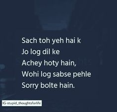 1112 Best Urdu shayari in english language images in 2019