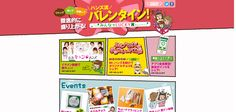 http://www.tokyu-hands.co.jp/2015valentine/