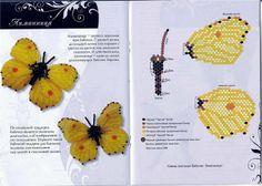 "1 pattern - книга Натальи Бушевой ""Бабочки из бисера''"