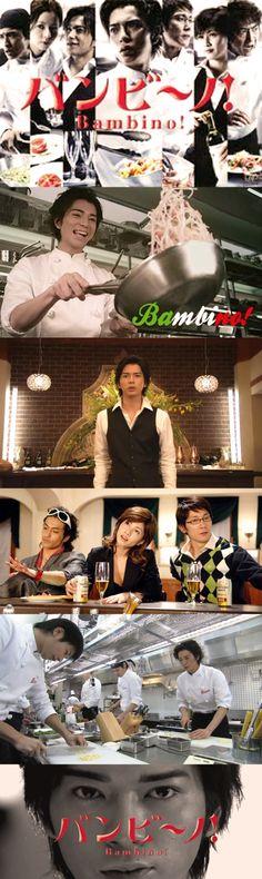 Bambino! バンビーノ! (Jdrama 2007) - 11 episodes - Matsumoto Jun / Karina / Sato Ryuta / Kitamura Kazuki