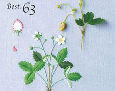 Stich-Tagebuch der vier Jahreszeiten von Kazuko Aoki