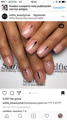 - You are in the right place about nail art geometric Here we offer you the most beautiful pictures - Perfect Nails, Gorgeous Nails, Pretty Nails, Ongles Beiges, Pink Nails, Aycrlic Nails, Beauty Nail, Nagellack Trends, Simple Nails