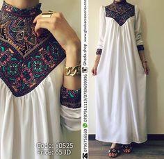 Awesome gorgeous dress for partywear - Serpil - Abaya Fashion, Muslim Fashion, Modest Fashion, Fashion Dresses, Hijab Outfit, Hijab Dress, Abaya Mode, Mode Hijab, Modest Outfits