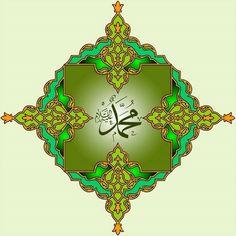 :::: PINTEREST.COM christiancross :::: حضرة الرسول محمد