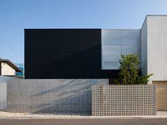 most beautiful modern house architecture design ideas 13 > Fieltro. Houses Architecture, Architecture Design, Minimal Architecture, Facade Design, Residential Architecture, Contemporary Architecture, Exterior Design, Wall Exterior, Concept Architecture